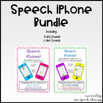 Speech Artic iPhone BUNDLE!  NO Prep!  Print and Go!