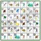 Speech Artic - /v/ sound: Connect-6 Bingo Game