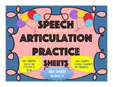 50 Customizable Self-Monitoring Speech Artic Coloring Worksheets