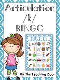 Speech BINGO Articulation K Sounds {Initial Position}
