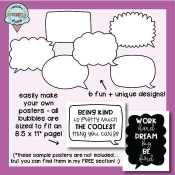 Black and White Speech Bubble Clipart  {speech bubble clipart}
