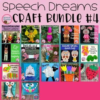 Speech Dreams Craft Bundle #4