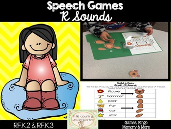 Speech Therapy Games: R Games Bundle