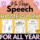 Speech Homework AND Word Lists for the ENTIRE School Year