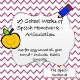 Speech Homework Bundle- Articulation