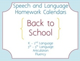 Speech Homework Calendar - School