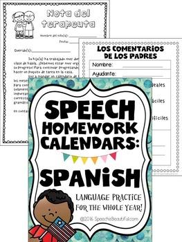 Speech Homework Calendars in Spanish - Language FOR THE YEAR!