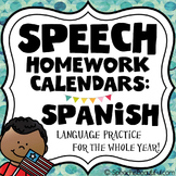 Spanish Speech Therapy Homework Calendars - Language Skill