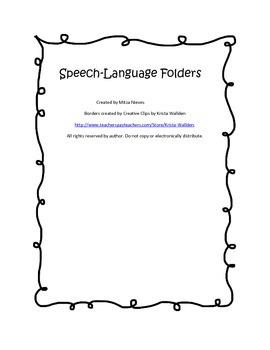 Speech-Language Student Folder Cover