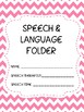 Speech & Language Therapy Folder Covers (for students)