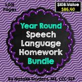 Speech Language Therapy Homework - Year Round Bundle