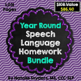Speech Language Therapy Homework - Year Round Bundle