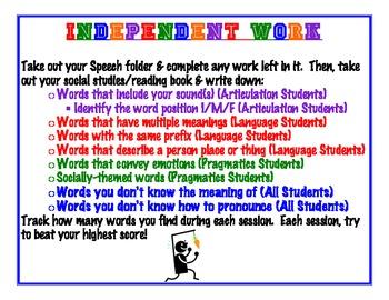 Speech Room Rules - Junior High