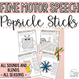 Speech Sound Activities- No Prep Speech Therapy Activities