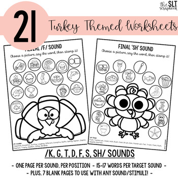 Speech Sound Activities for Common Targets- Turkey Themed for Thanksgiving