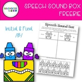 Speech Sound Box FREEBIE