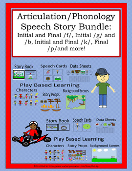 Speech Story Book Bundle: /k/, /g/, /p/, /b/, and /f/