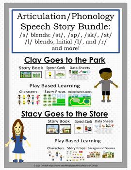 Speech Story Book Bundle: /s/ blends, /l/ blends, /l/, and /r/