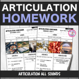 Speech Therapy 10 Month Articulation Homework Interactive