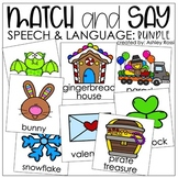 Speech Therapy Activities: MATCHING | Printable & Digital
