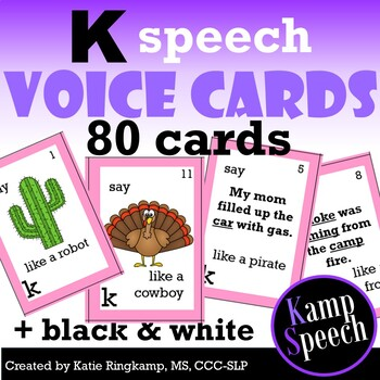 Speech Therapy Activities: Voice Impressions Articulation Cards K