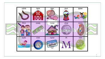 Speech Therapy Articulation Cariboo MEGA bundle- all positions