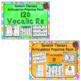 Speech Therapy Articulation Practice Pack 2  - BUNDLE