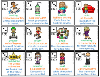 Speech Therapy Articulation Practice Pack 2 - S