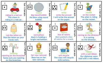 Speech Therapy Articulation Practice Pack for R
