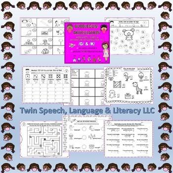 Speech Therapy: GUMBALL /G/ ARTICULATION UNIT + BONUS /G/ & /K/ GAMES!