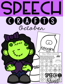 Speech Therapy Crafts Mega Bundle