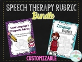 Speech Therapy Customizable Rubric BUNDLE