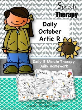 Speech Therapy Daily Articulation R October