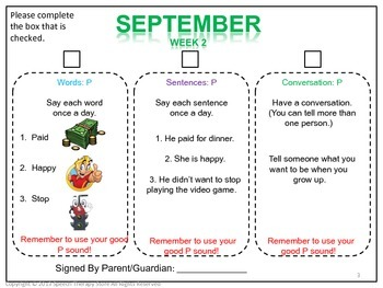 Speech Therapy FREE Homework Articulation September Sample
