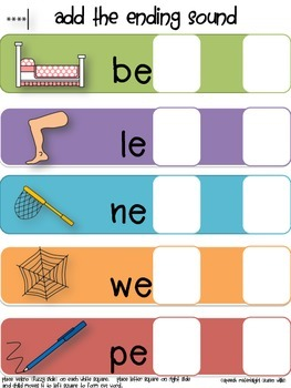 Speech Therapy.  Final Consonant Deletion CVC words Activity / Flash cards