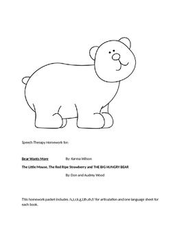 Speech Therapy Homework for Bear themed books.