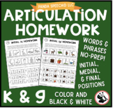 Articulation Homework for K/G: Word and Phrase Levels
