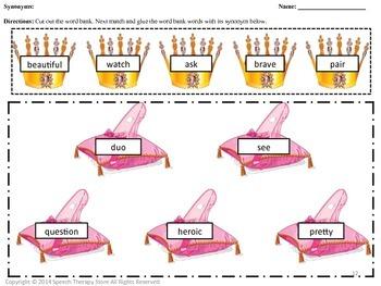 Speech Therapy Princess Bundle: Language, Articulation, & Social Pragmatics
