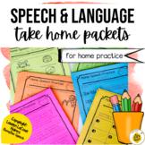 Speech Therapy Take Home MEGA Packet   Homework