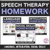 Speech Therapy Weekly Homework Bundle: Language, Articulation, & Social Skills