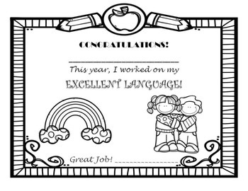Speech and Language End of Year Awards FREE!
