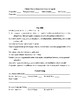 Speech and Language Evaluation Outline