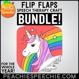 Speech and Language Flip Flap Craft Bundle by Peachie Speechie