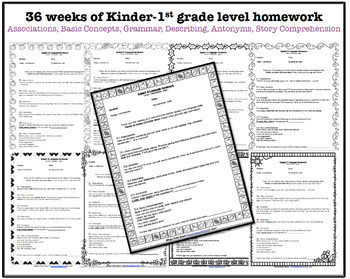 Speech and Language HW for a School Year