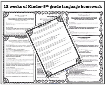 Speech and Language Homework for the Summer