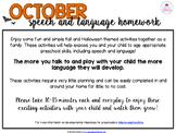 Speech and Language Preschool Homework {OCTOBER}