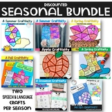 Speech and Language Seasonal Craft Bundle