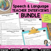 Speech and Language Teacher Interviews {BUNDLE}