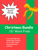 """Speech therapy *BUNDLE* Christmas """"S"""" word finds"""