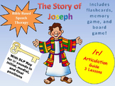 Speech therapy /r/ articulation activities- Bible based ac